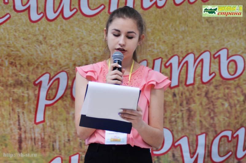 Позднякова Ульяна, проектная деятельность, «Мне посчастливилось родиться на Руси!» 2019 г.