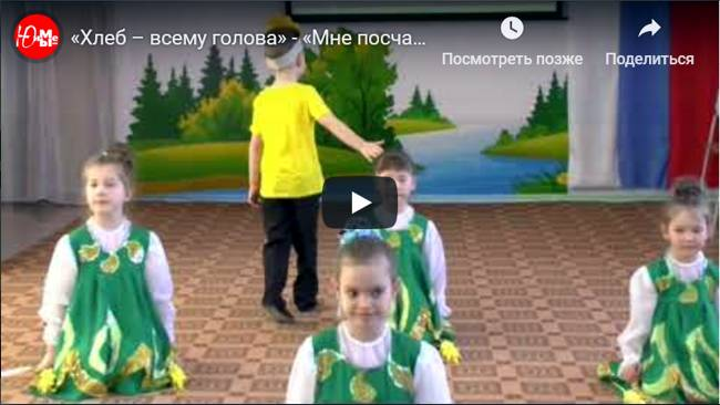 «Мне посчастливилось родиться на Руси!» - «Дружная семейка» п. Луначарский