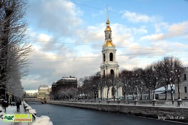 «Моя инициатива — воплощение в реальность» 2019, декабрь С-Петербург