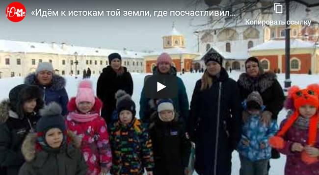 Видео. Социокультурный проект, Никитаева Т.И., «Моя инициатива — воплощение в реальность»