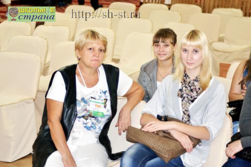 Мещерякова Ирина Викторовна на совещении фестиваль 2012 года