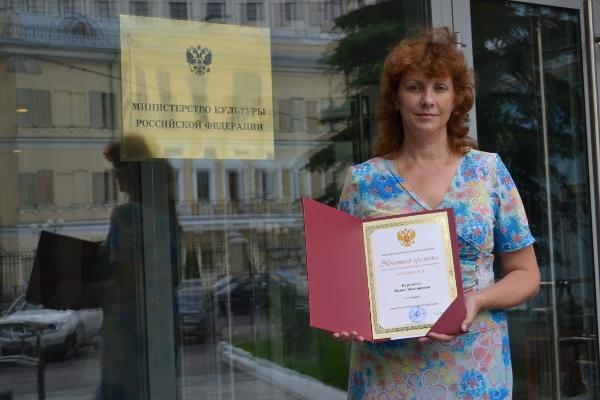 Курганова Ирина Викторовна - получает заслуженную награду