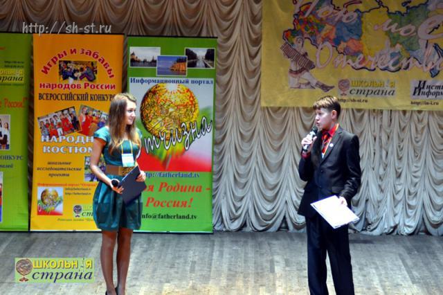 Поздравляем! Победители направляются в г. Санкт-Петербург!