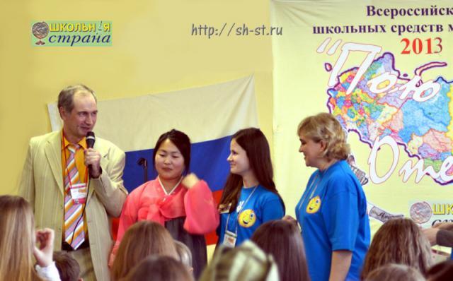 """Открытие фестиваля 2013 года """"Пою моё Отечество!"""""""