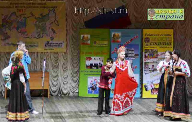 Лучшая команда Всероссийского фестиваля 2012 года - представляет!
