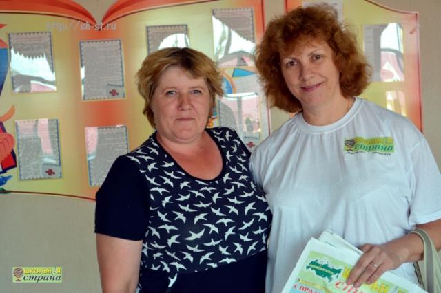 Ялуторовск встречает Школьную страну