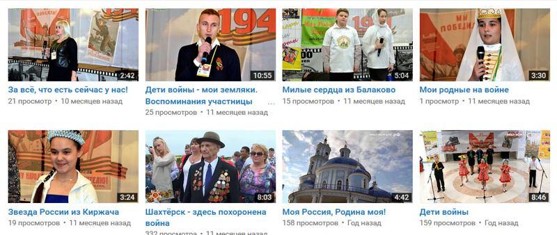Кино Школьной страны до 2016 г